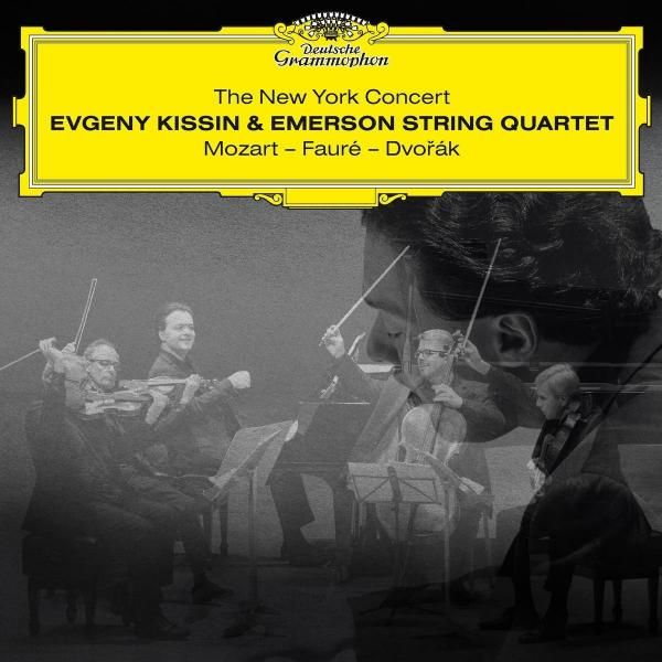 Евгений Кисин Евгений КисинEvgeny Kissin Emerson String Quartet - The New York Concert (2 LP) цена и фото