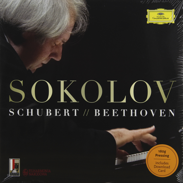 Григорий Соколов СоколовGrigory Sokolov - Schubert beethoven (3 Lp, 180 Gr)