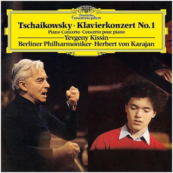 Tchaikovsky TchaikovskyHerbert Von Karajan - : Piano Concerto No.1 herbert von karajan schumann grieg piano concertos