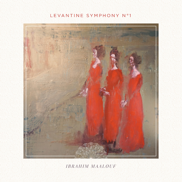 лучшая цена Ibrahim Maalouf Ibrahim Maalouf - Levantine Symphony №1 (2 LP)