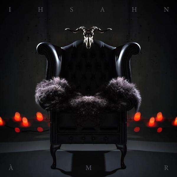 купить Ihsahn Ihsahn - Amr (2 LP) дешево