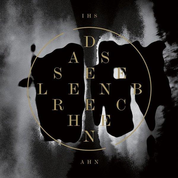 Ihsahn - Das Seelenbrechen (2 LP)