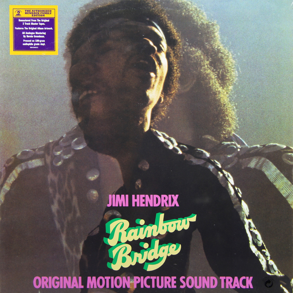 Jimi Hendrix - Rainbow Bridge (180 Gr)
