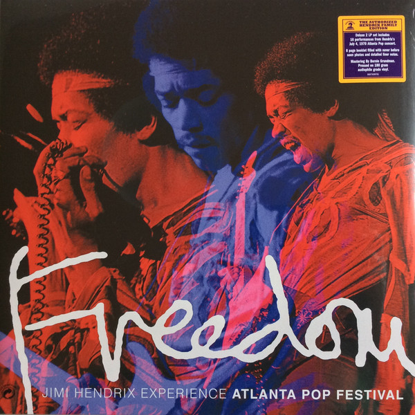 Jimi Hendrix Experience - The Atlanta Pop Festival (2 LP)