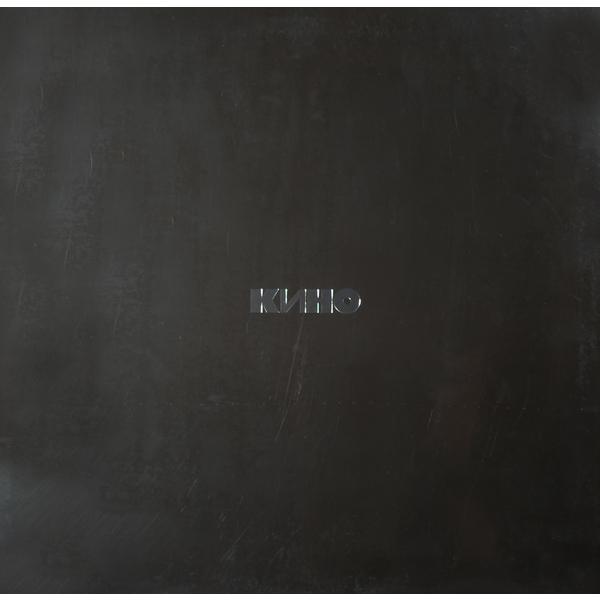 КИНО - Черный Альбом (180 Gr)
