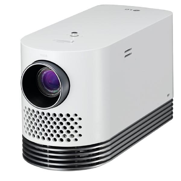Проектор LG HF80LSR White