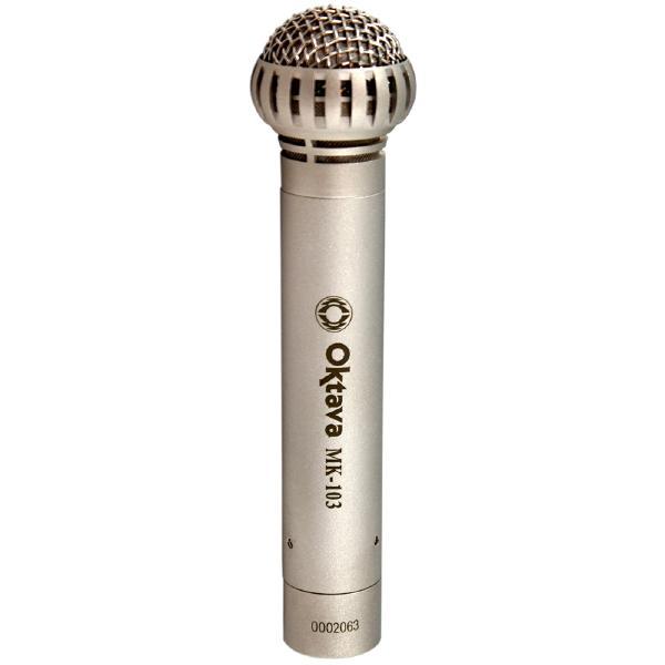Студийный микрофон Октава МК-103 Matte Nickel (в картонной коробке)