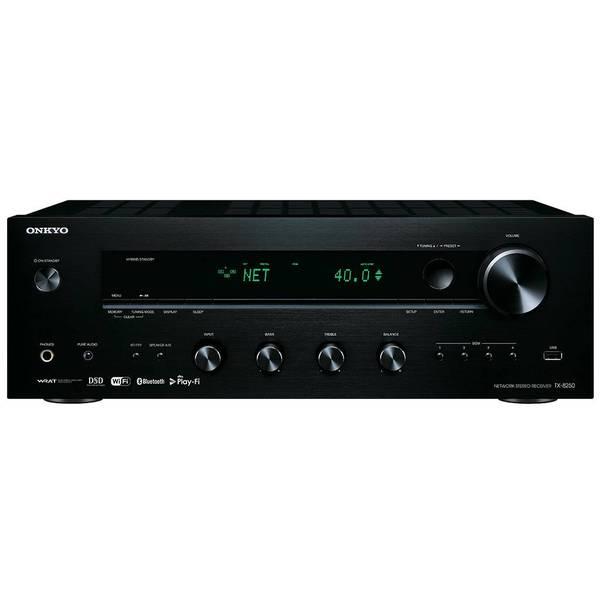 Стереоресивер Onkyo TX-8250 Black цена