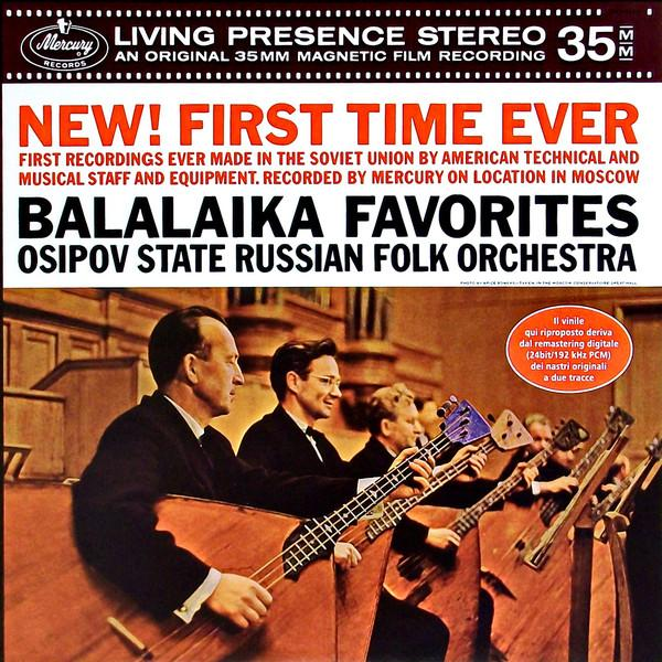 Osipov State Russian Folk Orchestra - Balalaika Favorites