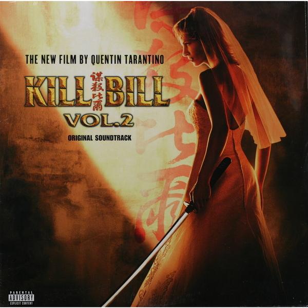 Саундтрек - Kill Bill Vol.2
