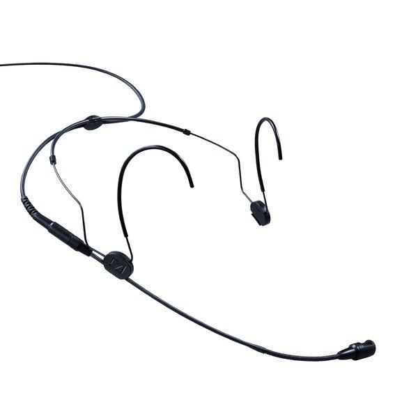 все цены на Головной микрофон Sennheiser HSP 4-EW онлайн