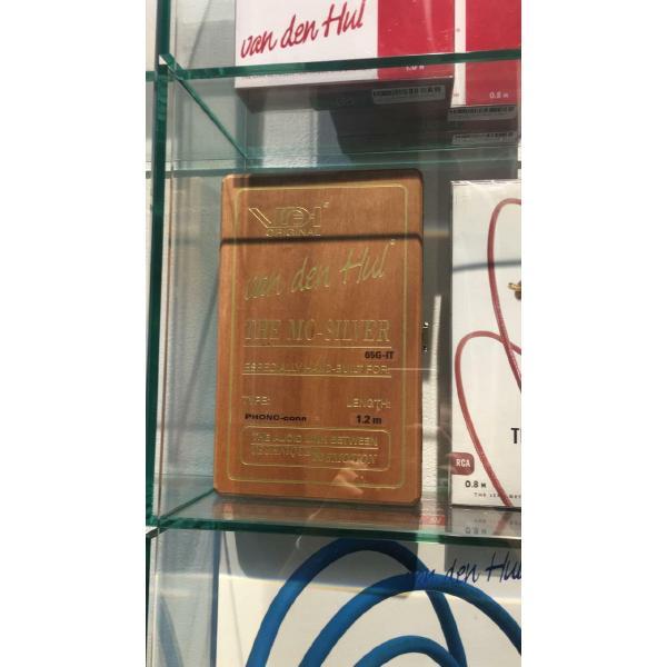 Кабель межблочный аналоговый RCA Van den Hul MC-Silver IT 65 G 1.2 m (витрина) цена 2017