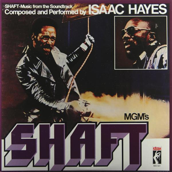 Саундтрек - Shaft