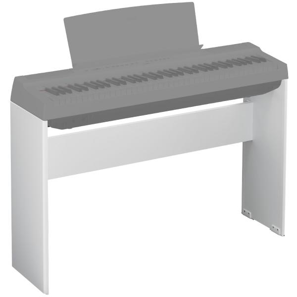 Стойка для клавишных Yamaha L-121 White