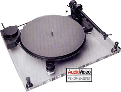 Pro-Ject Perspective
