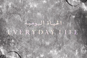 Coldplay – «Everyday Life»