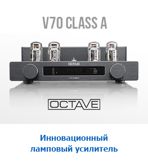 Octave V70 class A