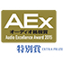 Audio Excellence Award 2015 Extra Prize