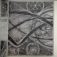 "Виниловая пластинка CYNIC - UROBORIC FORMS – THE COMPLETE DEMO RECORDINGS (LP+7""+CD)"