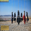 Виниловая пластинка ALAN PARSONS PROJECT - TRY ANYTHING ONCE (2 LP)