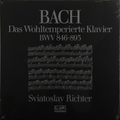 SVIATOSLAV RICHTER - BACH: THE WELL-TEMPERED CLAVIER (BOOKS I + II) (6 LP)