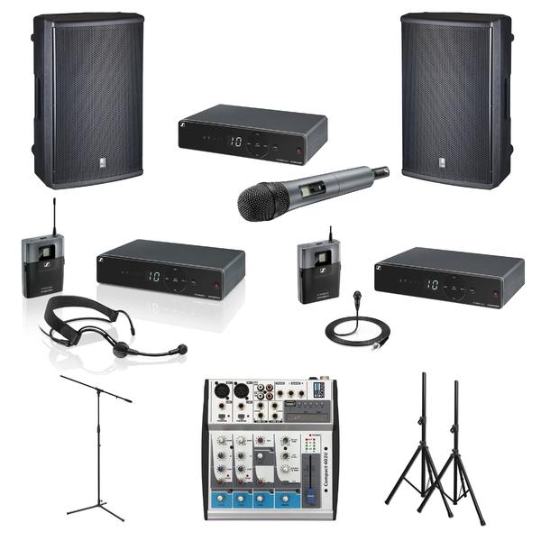 Комплект оборудования для презентаций в помещениях до 100 метров оборудование для презентаций