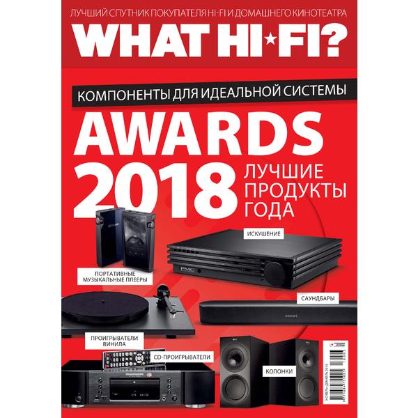 Журнал What Hi-Fi? ноябрь-декабрь 2018