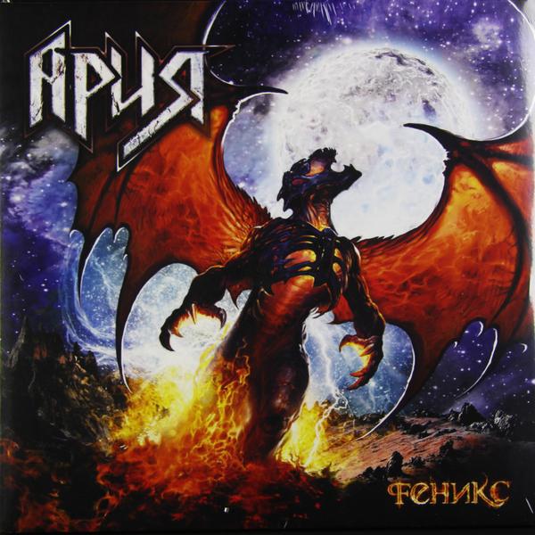 АРИЯ АРИЯ - Феникс (2 LP)