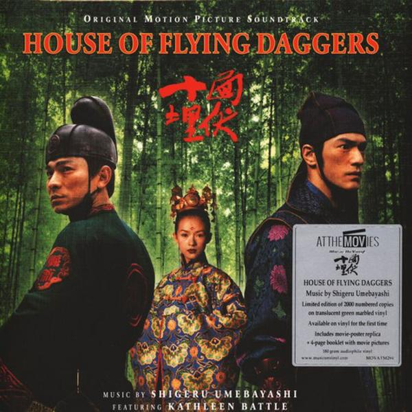 Фото - Саундтрек Саундтрек - House Of Flying Daggers (limited, Colour, 180 Gr) саундтрек саундтрек jaws 180 gr