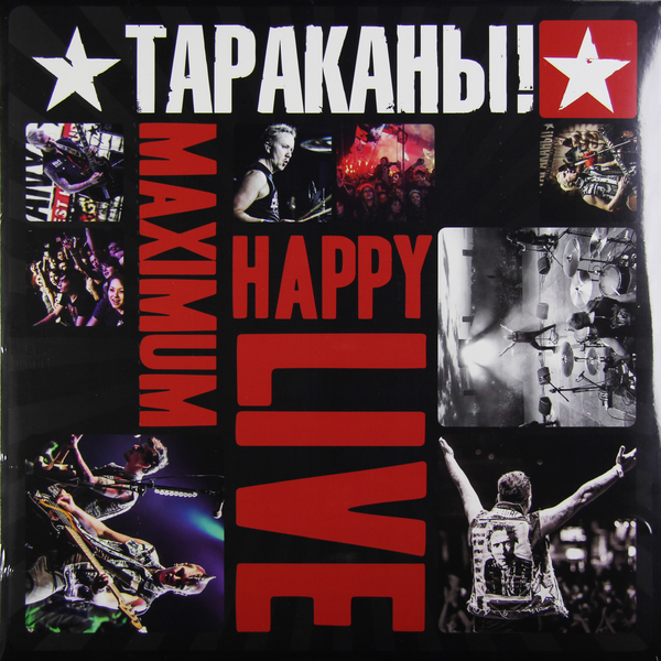 Тараканы - Maximumhappy Live (2 LP)