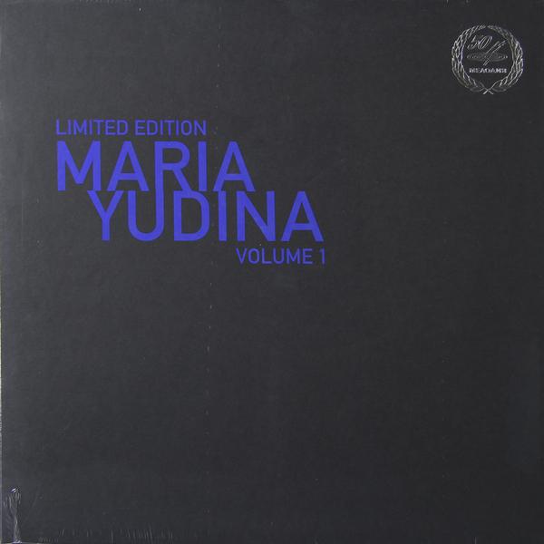 Мария Юдина Мария Юдина - Том 1 мария непеина мария беннет в звездном флоте книга 1 эпизод 1 в плену у памяти