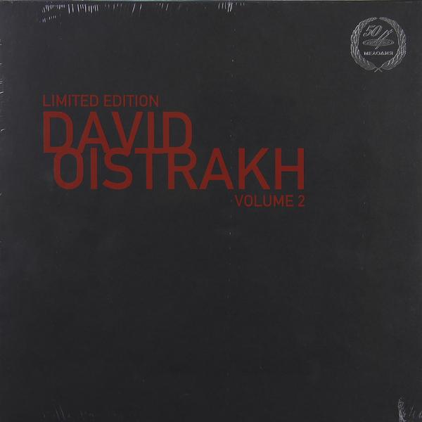 Давид Ойстрах - Том 2. Шуберт, Брамс: Сонаты Для Скрипки