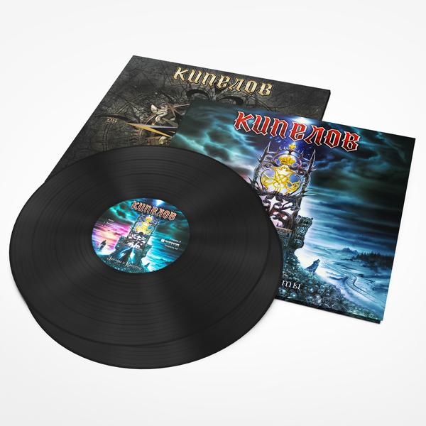 Кипелов Кипелов - Звёзды и Кресты (2 LP)