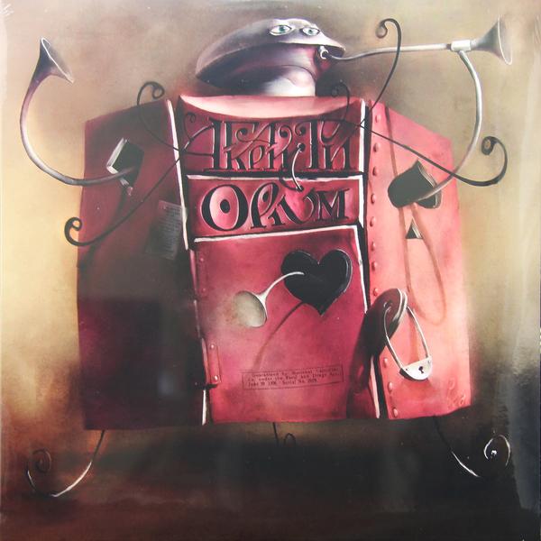 Агата Кристи Агата Кристи - Опиум (180 Gr)