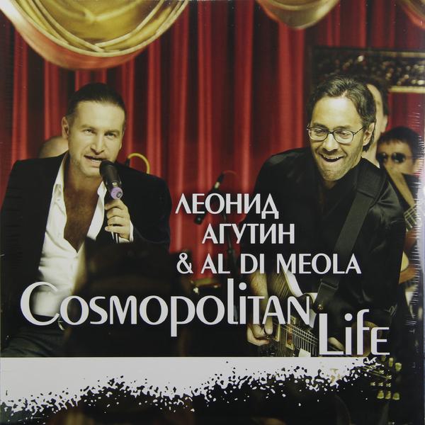 Леонид Агутин Al Di Meola Леонид Агутин Al Di Meola - Cosmopolitan Life al di meola al di meola opus 2 lp
