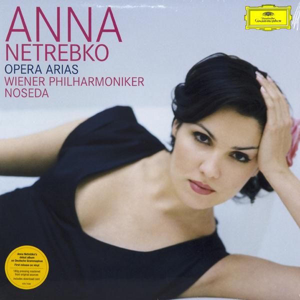 Anna Netrebko Anna Netrebko - Opera Arias бусы anna slavutina anna slavutina mp002xw1b1xh