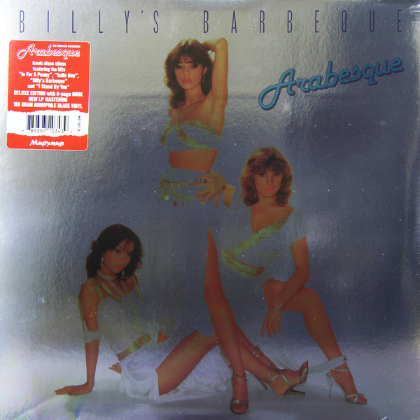 Arabesque Arabesque - Billy's Barbeque (deluxe, 180 Gr)