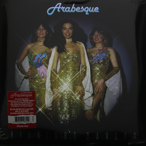 Arabesque Arabesque - Midnight Dancer (deluxe, 180 Gr) чулки seven til midnight большого размера с кружевной резинкой xl телесный