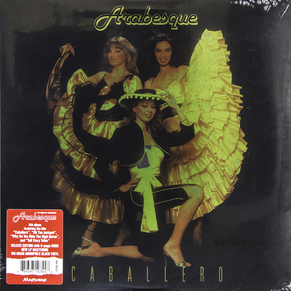 Arabesque Arabesque - Vi - Caballero (deluxe Edition) элтон джон elton john goodbye yellow brick road deluxe edition 2 cd