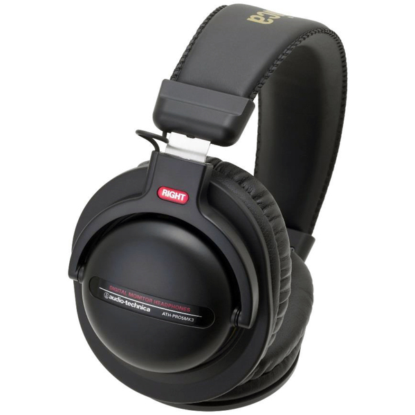 Охватывающие наушники Audio-Technica ATH-PRO5MK3 Black наушники полноразмерные audio technica ath m50x black