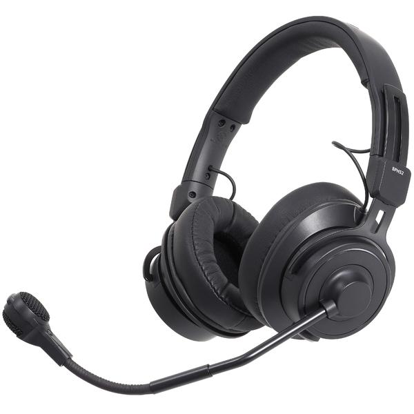 Охватывающие наушники Audio-Technica BPHS2 Black