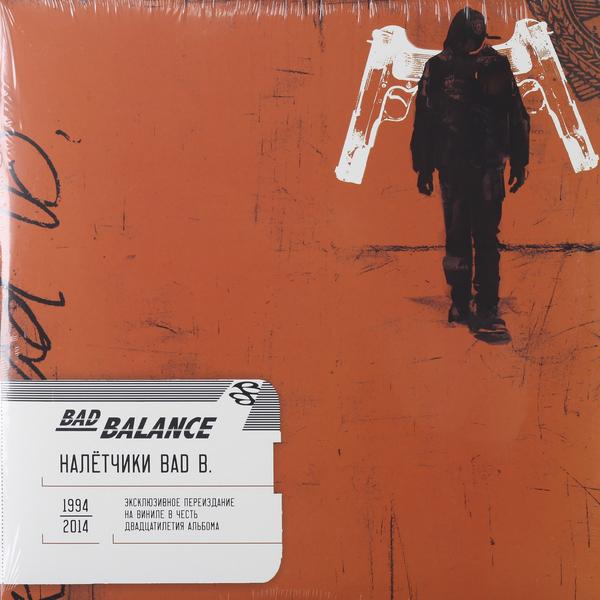 Bad Balance Bad Balance - Налётчики Bad B. (2 LP) цена