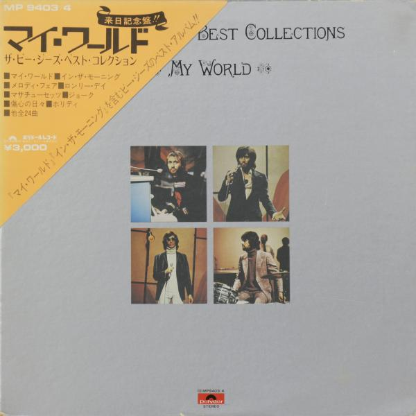 Bee Gees Bee Gees - My World / The Bee Gees Best Collections (2 Lp. Japan Only Original. 1st Press) (винтаж) bee