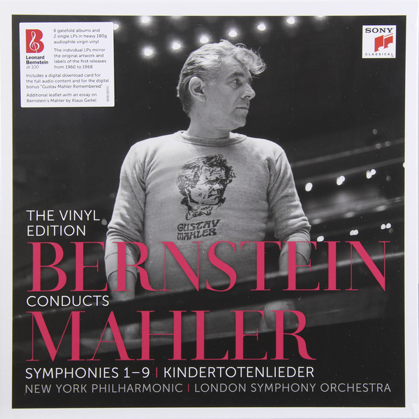 Mahler MahlerBernstein Conducts – The Vinyl Edition (15 LP) лопата штыковая truper pry p 17160
