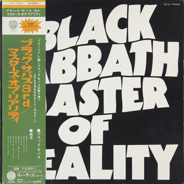 Black Sabbath Black Sabbath - Master Of Reality (japan Original. 1st Press. Obi Rare) (винтаж)