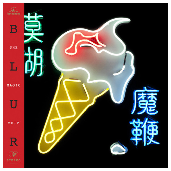 BLUR BLUR - The Magic Whip (2 LP)