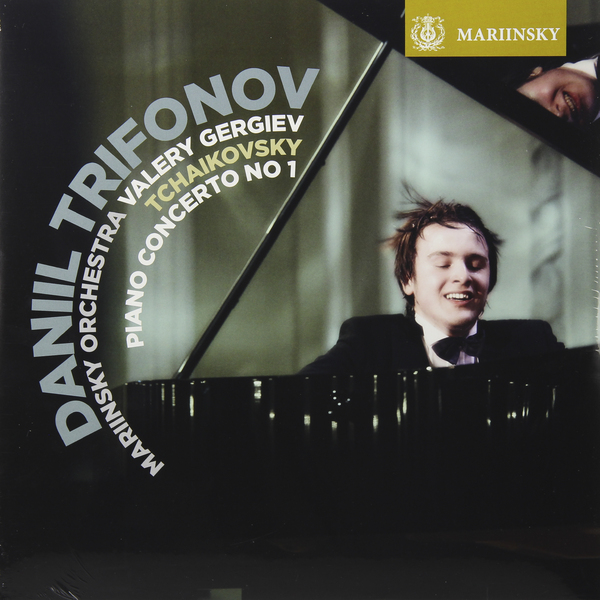Tchaikovsky TchaikovskyDaniil Trifonov - : Piano Concerto No. 1 - Vinyl Edition (2 LP) шампунь organic shop organic kitchen thick cleansing shampoo clay so clean объем 100 мл
