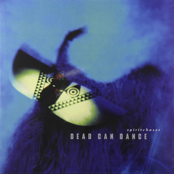 Dead Can Dance Dead Can Dance - Spiritchaser (2 LP) loose pocket drawstring jogger pants