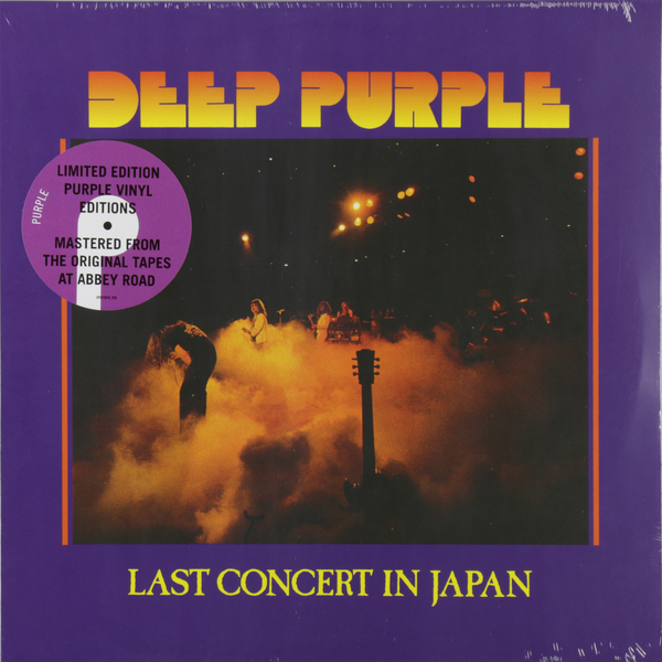 Deep Purple Deep Purple - Last Concert In Japan (colour) deep purple deep purple in concert 2 cd