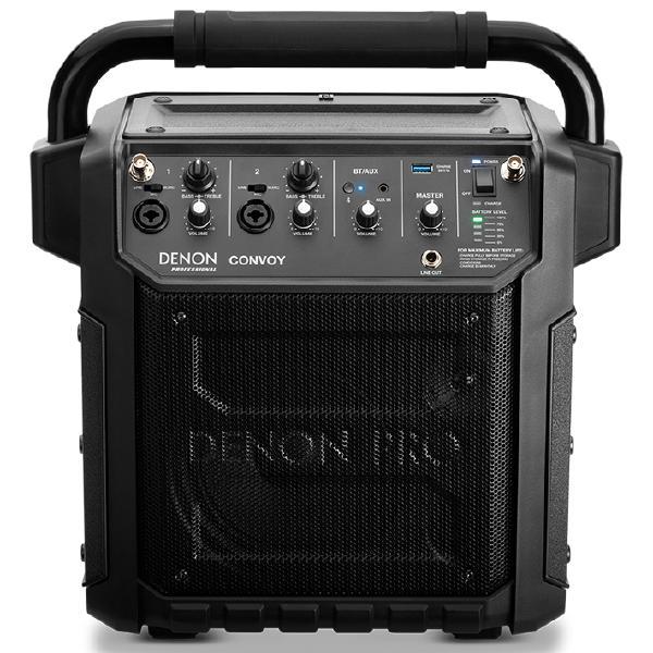 Комплект профессиональной акустики Denon Professional Convoy